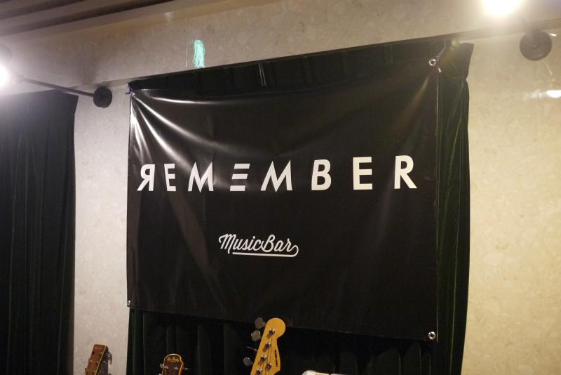角館,Remember,リメンバー,秋田,DJSA-MO
